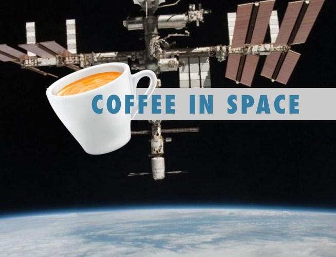 Космический эспрессо